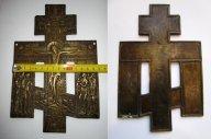 Большой Бронзовый Крест Лопата с Предстоящими Распятие Христос Размер 23 х 15 см Аукцион от 1 Рубля!