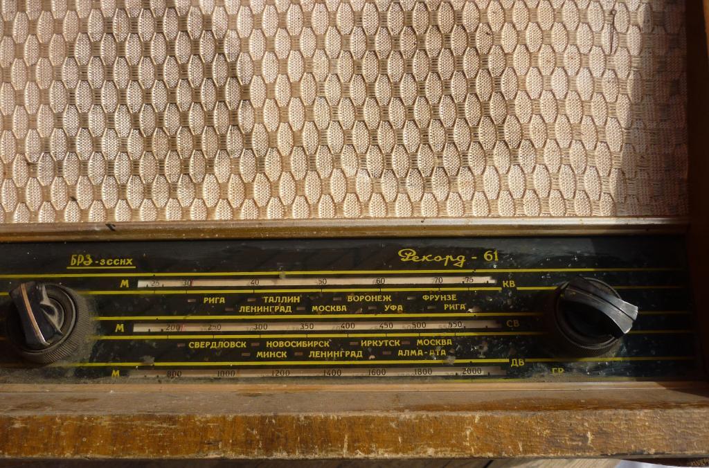 Радиола Рекорд - 61 СССР