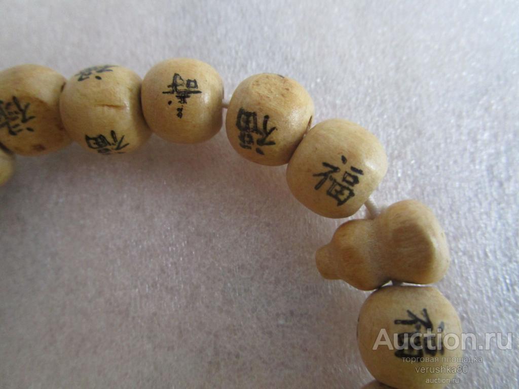 20. безразмерный деревянный браслет с иероглифами Англия