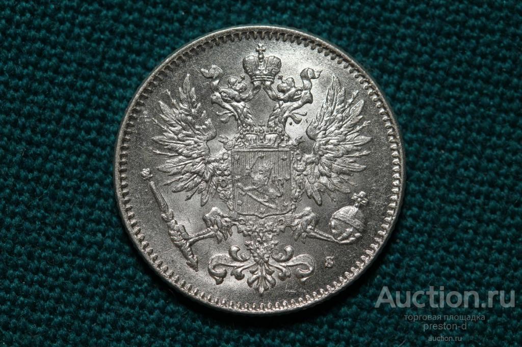Русская Финляндия 50 пенни 1917 года  S. С короной. UNC (571)