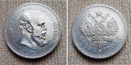 Рубль 1893 г.