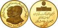 """Иран. Медаль """"Юбилей национального банка"""" 1977. Proof. Золото. 0,867 oz. 0,900. 29,96 г."""