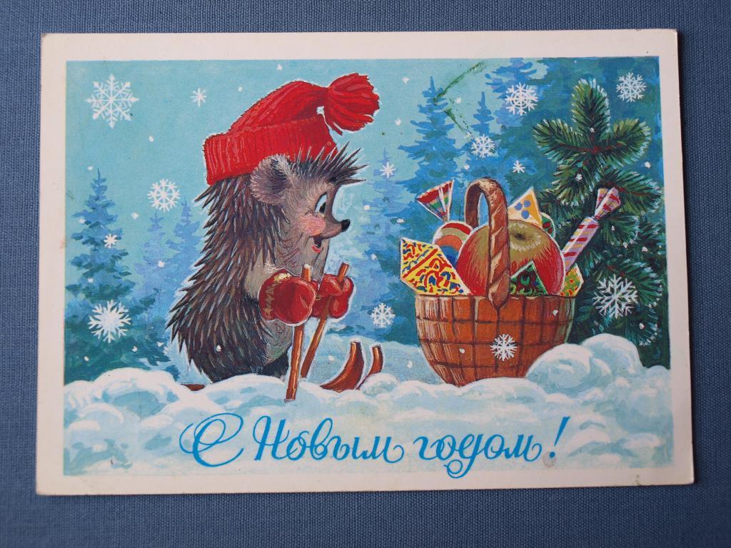 Колокольчик картинки, открытки с новым годом зарубина
