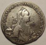 Рубль 1766 год. СПБ - АШ. Екатерина II. Серебро. Хорошая сохранность. Редкость!