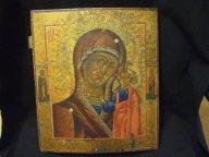 Икона - Казанская Божья Матерь с избранными святыми.УЦЕНКА