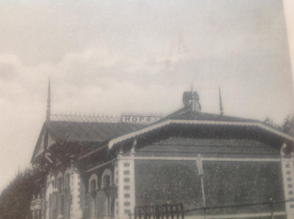 верхней части приморье станция барановский жители фото удобств