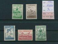 Марки спорт Бельгия 1950 г. Кат.90 €