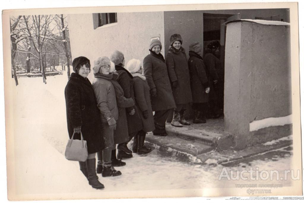 Б Фото Зеленогорск Очередь в туалет СССР 12х18