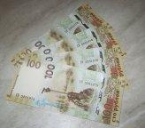 Купюра Крым-Севастополь 100 рублей! Оригинальный подарок родившимся 20 мая! Из пачки (Unc)!