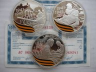 3 рубля 2010 СПМД 65 лет Победы  Все три монеты. Серебро ПРУФ В родных капсулах. С сертификатами