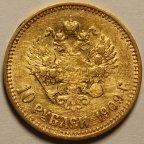 10 рублей 1909 год ЭБ. Николай II. Золото. Хорошая сохранность. Редкость!