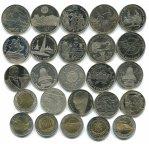 25 монет! 2,5 гривень и 200000 карбованцев 1995-2011 год. Медно-ник.