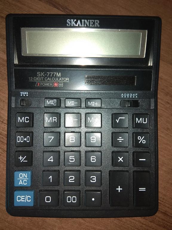 Калькулятор skainer sk-777m