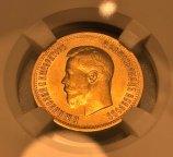 Золотая монета 10 рублей 1899 Николай II, АГ, СЛАБ MS62, Au900, С РУБЛЯ!