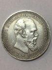 1 рубль 1893 года (АГ)