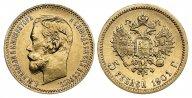 5 рублей 1901 г. АР, золото, в слабе ННР AU 55