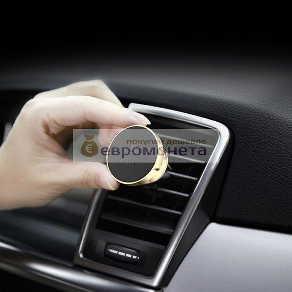 Универсальный автомобильный магнитный держатель BASEUS 360 градусов, цвет чёрный, пр-во Китай
