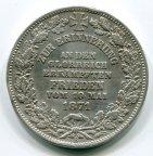 Бремен 1 талер 1871 год .Серебро!