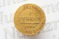 5 рублей 1839 года. Буквы СПБ-АЧ