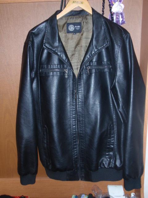 Куртка кожаная на 54-56р.