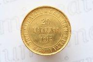20 марок 1913 года. Буквы S