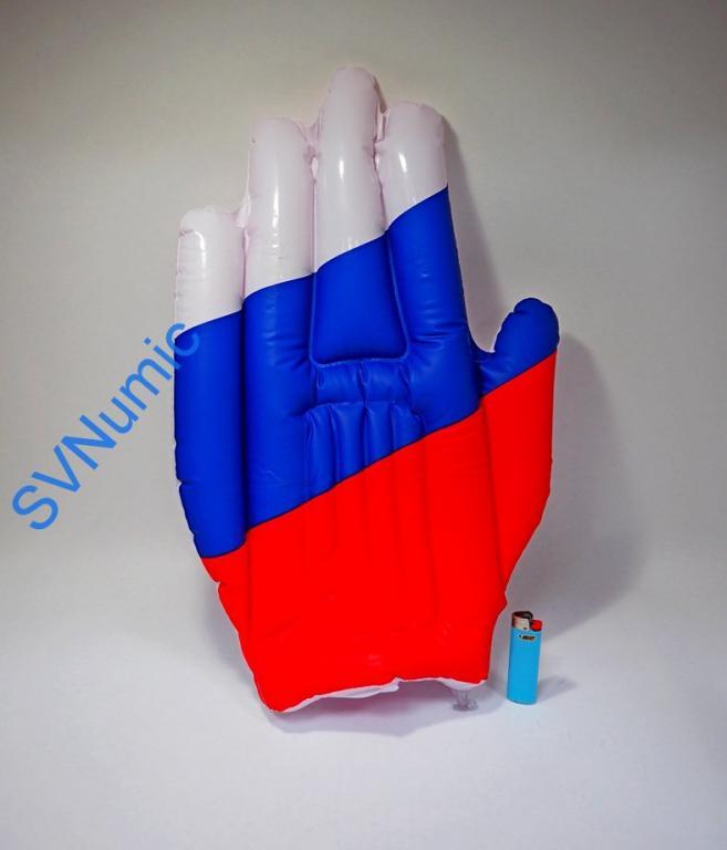 Надувная рука триколор Россия. Для болельщиков