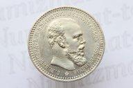 1 рубль 1893 года. Буквы АГ