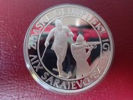 Югославия 500 динар 1983 Олимпиада 1984  Сараево  .ОРИГИНАЛ !!СЕРЕБРО . / Н 213