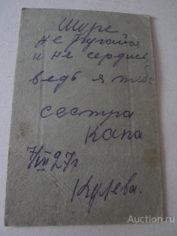 Картинка автограф на память