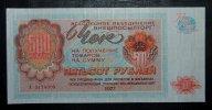Чек 500 рублей 1977 года!!! ВНЕШПОСЫЛТОРГ!!! ___ СОСТОЯНИЕ aUNC+!!!