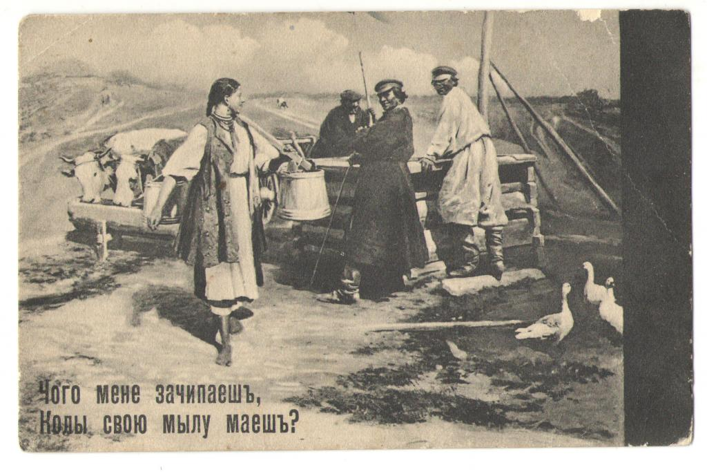 Днем, открытки д. маркова