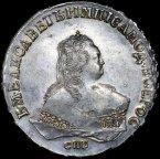 Рубль 1749 СПБ  с рубля