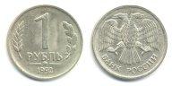 RRR. 1 рубль 1992 года. ММД. Брак. Белый металл. чеканка на заготовке от 15 копеек СССР.
