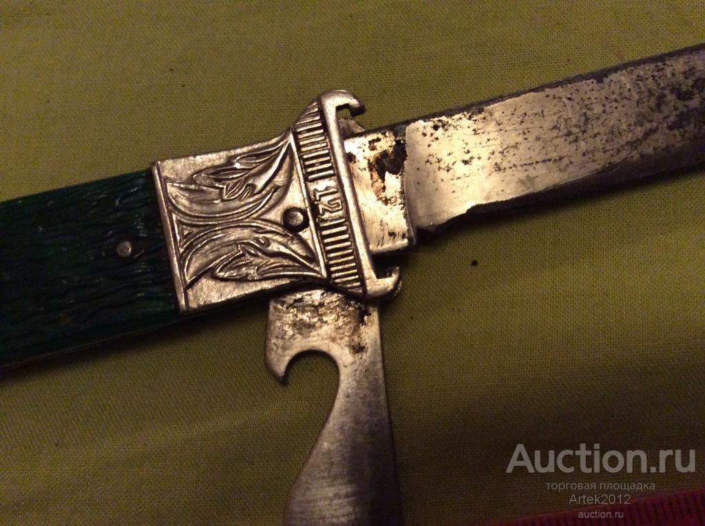 Нож СКЛАДНОЙ СССР  Нож  Перочинный СССР
