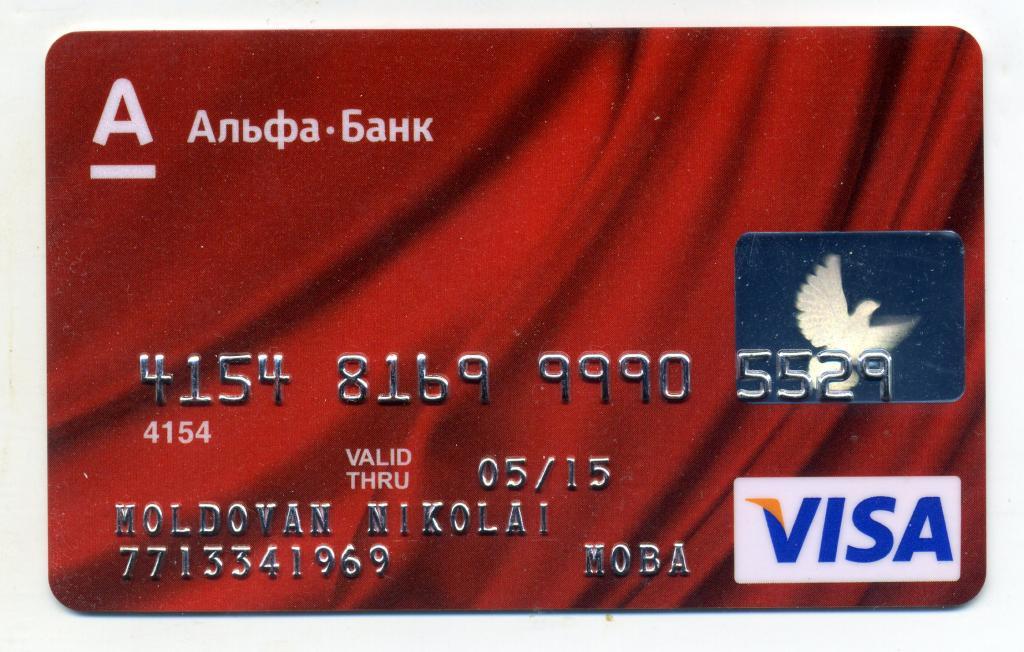 альфа банк банковская карта займ онлайн на карту 50000 на год