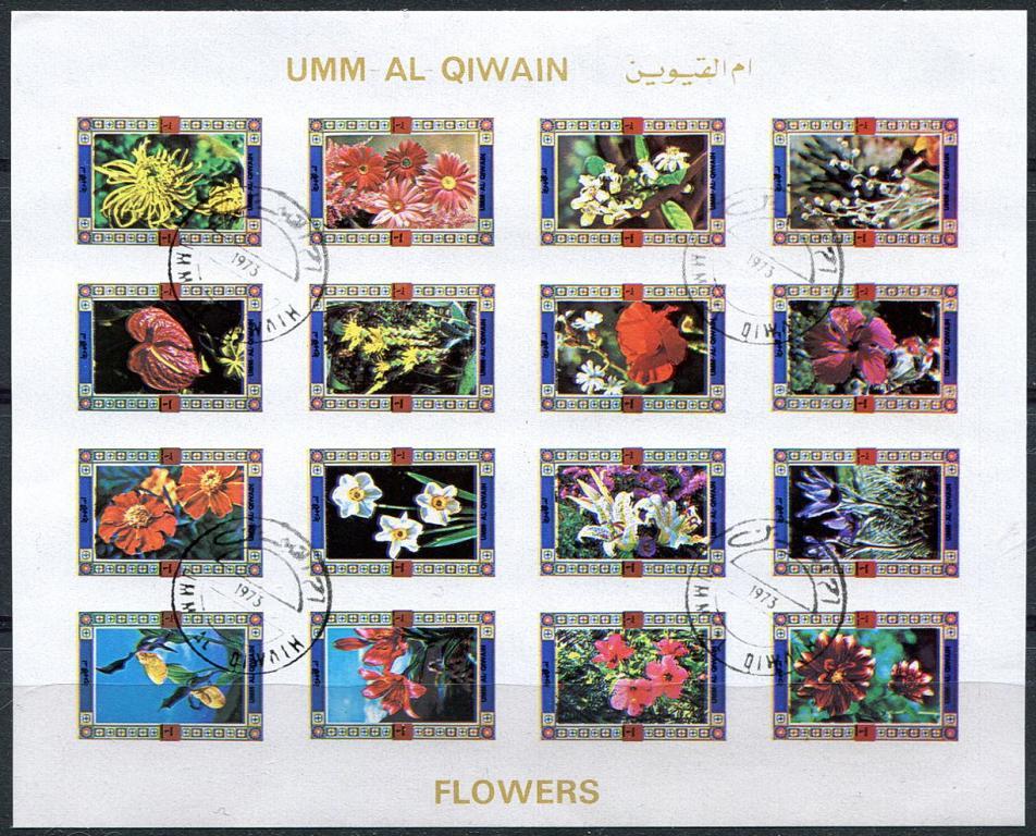 1973 г арабские эмираты ОАЭ Qiwain Кувейн флора цветы лист гаш