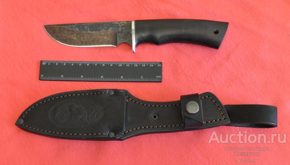 """Нож охотничий """"Зверобой"""". Сталь кованая 9ХС. 4,6 мм!! Дюраль, черный граб! С рубля!"""