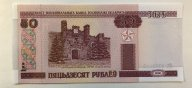 Беларусь   Белоруссия  50 рублей   БРАК   ОШИБКА ПЕЧАТИ   пяцьдз Е сят   Образец  2000  года   ПРЕСС