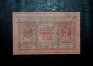 10 рублей 1918 года! Колчак! Состояние UNC!!!______ ПРЕСС