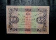 100 рублей 1923 года! 2-й выпуск! СОСТОЯНИЕ хорошее!
