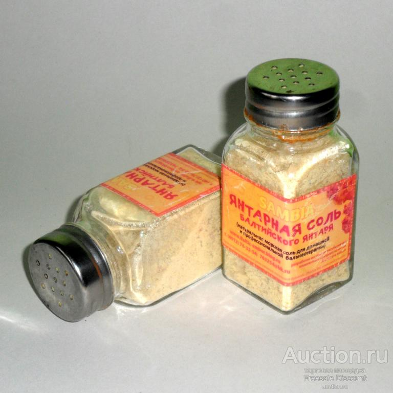 Янтарная соль Балтийский янтарь лот 2 пузырька Т.