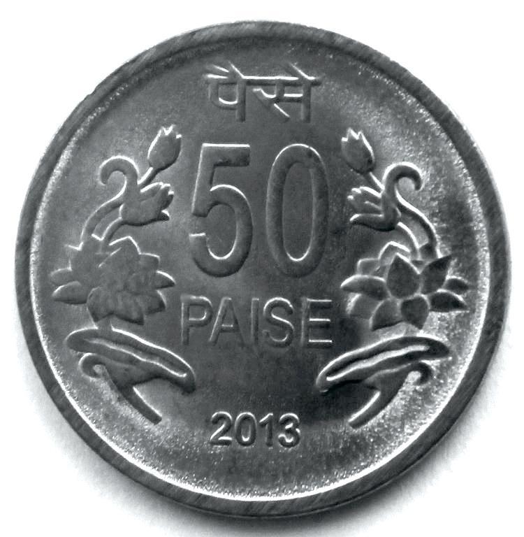 Индия 50 пайс, 2013 г. UNC