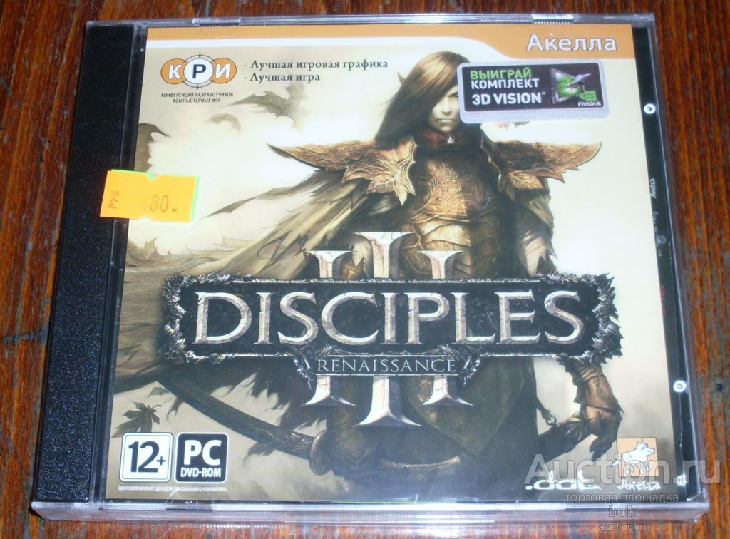Игра DISCIPLES 3 RENAISSANCE , Лицензия Акелла . Новый. Запечатан. Не вскрывался
