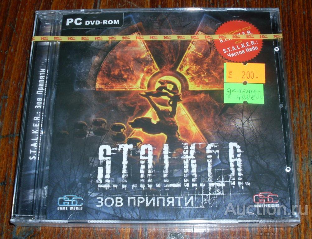 Игра STALKER - зов Припяти , дополнение, Лицензия 1C . . Новый. Запечатан. Не вскрывался