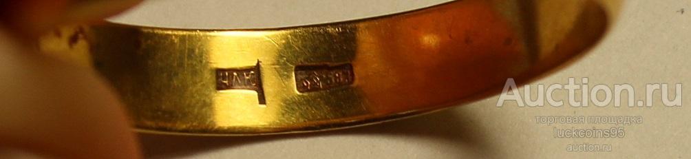 Кольцо обручальное золотое. Клеймо, Золото, 583 проба. Вес: 3,3 грамма.