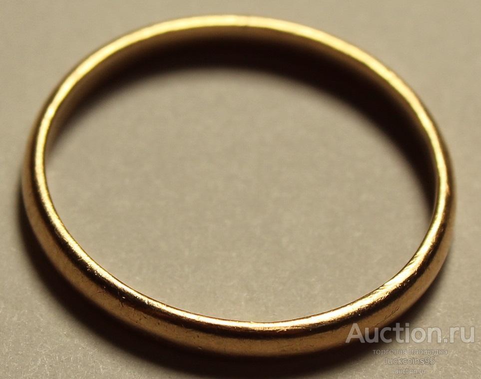 Кольцо обручальное золотое. Золото, 583 проба. Вес: 2 грамма.
