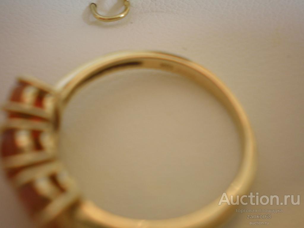 Кольцо с эфиопскими огненными опалами, 1,28 Ct, желтое золото 10К (417 пр). Сертификат. С 1 рубля!