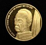 """Золотая медаль """"Ицхак Рабин"""" 1995, Редкая!, 23 гр., Brilliant UNC, Au999, С РУБЛЯ!"""
