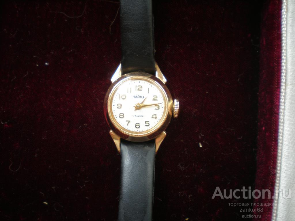 Часы женские наручные Чайка, золото 583 пр., СССР, 70 - 80 г.г. C 1 рубля!