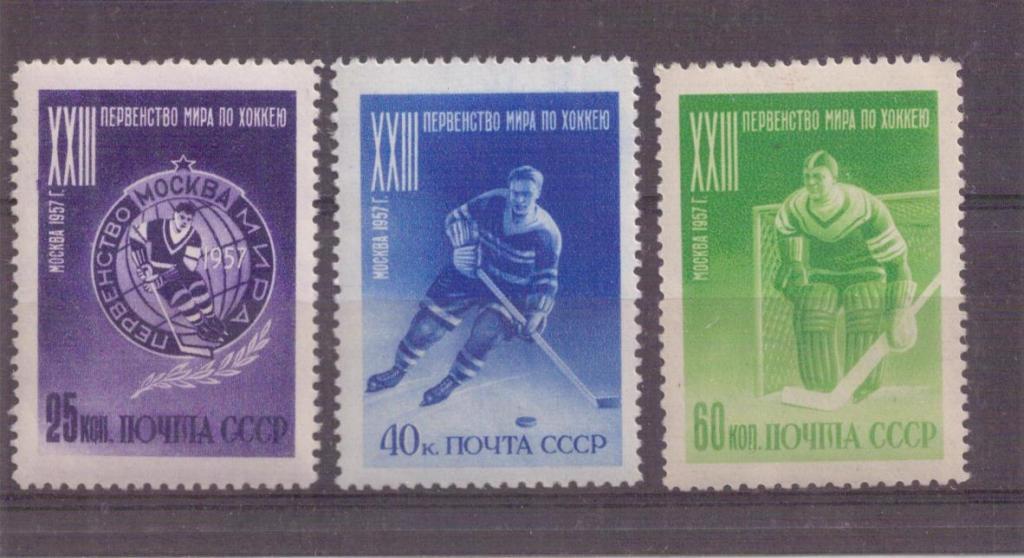 СТАРТ 1 РУБ! ПОЧТОВЫЕ МАРКИ СССР. СК 1890-1892. ЛИН.12 1/2